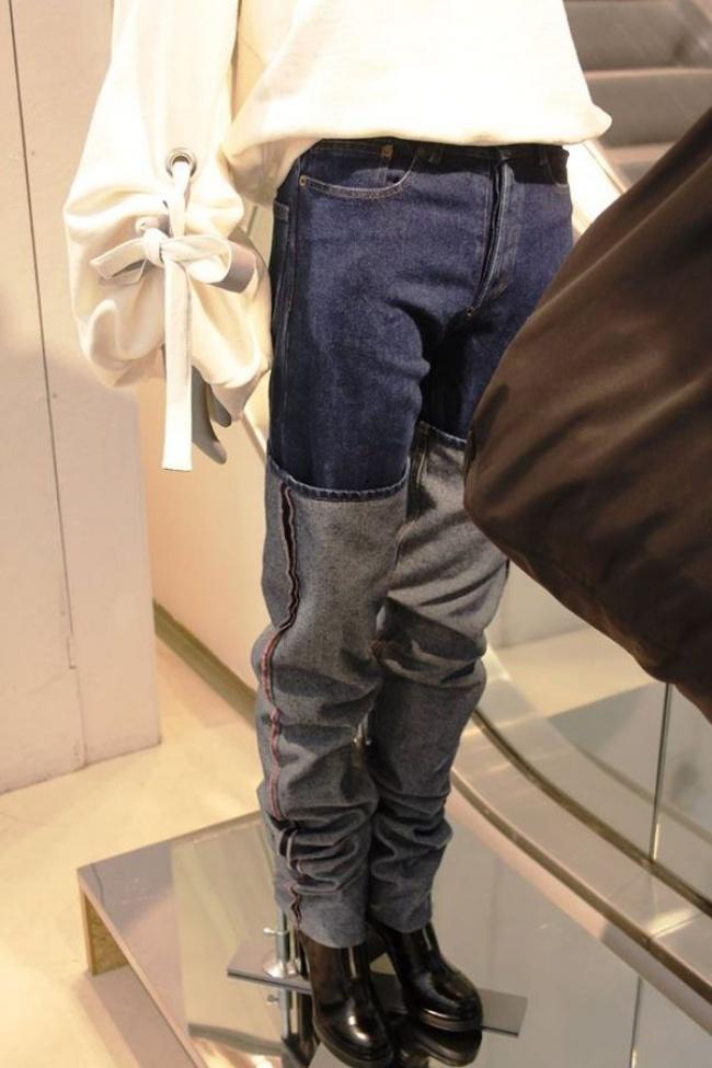 Kira-kira berapa meter panjang dari celana ini?