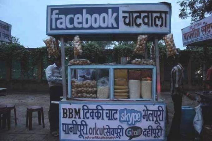 Apalagi Facebook kaya gini.