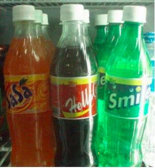 Perhatikan lagi minuman soda yang kamu ambil, jangan sampai salah ambil yang kaya gini ya.