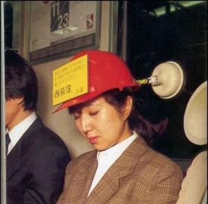 Helm Tidur