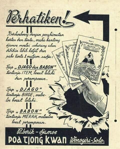 Merek jamu cap 'Djago' sudah eksis di dunia perjamuan Indonesia sejak dulu banget sob. Iklannya dulu pun gencar, salah satunya di surat kabar 'Pandji Poestaka' tahun 1942 silam.