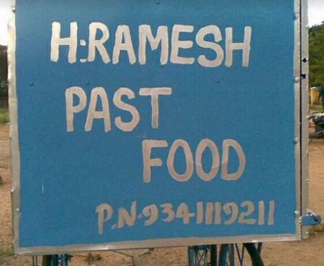 Mungkin yang punya tempat makan ini nggak bisa ngomong huruf F kali ya.