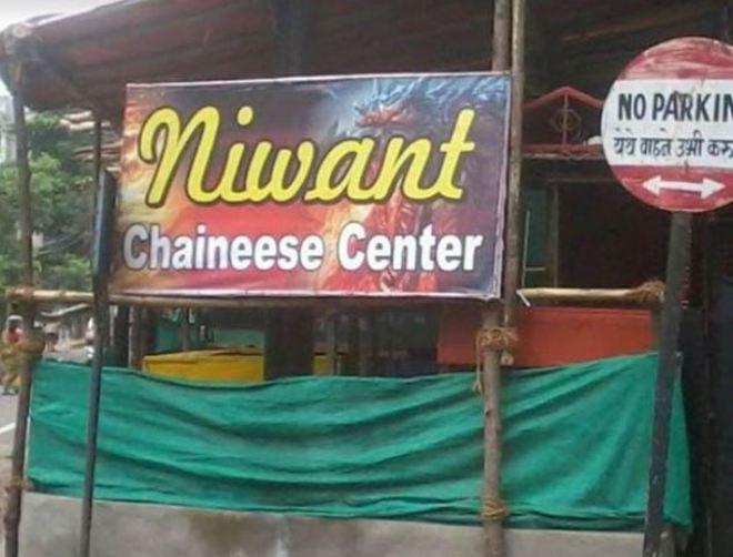 Chinese food kali ah!