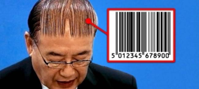Hem .. model rambut gaya barcode !