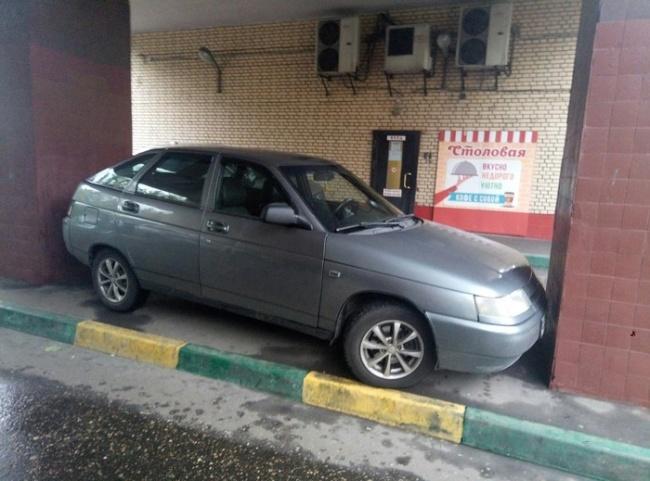 Kalo yang inisih skill parkingnya Level. 999. Ngeluarinnya gimana ya entar?