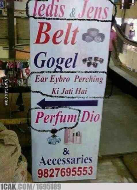 Bukan cuma satu, kalau yang ini bahasa Inggrisnya salah semua.